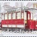 Sellos: ESLOVENIA 2001 - SLOVENIE - CENTENARIO DEL TRANVIA - YVERT Nº 327A**. Lote 160096130