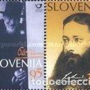 Sellos: ESLOVENIA 2002 - SLOVENIE - PERSONAJES - ARQUITECTO Y ESCRITOR - YVERT Nº 346-347**. Lote 160098930