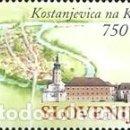 Sellos: ESLOVENIA 2002 - SLOVENIE - 750 AÑOS DE LA VILLA DE KONSTANJEVICA - YVERT Nº 364**. Lote 160143190