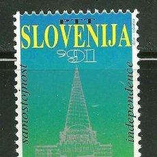 Sellos: ESLOVENIA 1991 IVERT 1 *** PROCLAMACIÓN DE LA INDEPENDENCIA. Lote 162282674