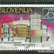 Sellos: ESLOVENIA 1992 IVERT 18 *** CENTENARIO DE LA OPERA DE LJUBLJANA - MONUMENTOS. Lote 162282846