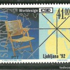 Sellos: ESLOVENIA 1992 IVERT 22 *** LJUBLJANA-92 - 17º CONGRESO MUNDIAL DE DISEÑO INDUSTRIAL. Lote 162283746