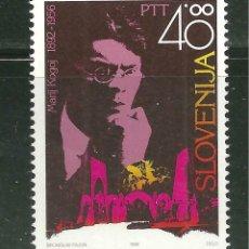 Sellos: ESLOVENIA 1992 IVERT 28B *** CENTENARIO DEL NACIMIENTO DEL COMPOSITOR MARIJ KOGOJ - MÚSICA. Lote 162285390
