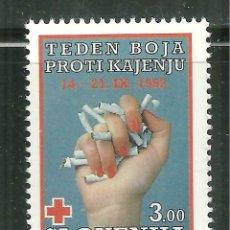 Sellos: ESLOVENIA 1992 BENEFICENCIA IVERT 3 *** LUCHA CONTRA EL TABACO - PRO CRUZ ROJA. Lote 162286034