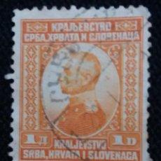 Sellos: REPUBLICA ESLOVENIA, 21D. AÑO 1930.. Lote 164859138