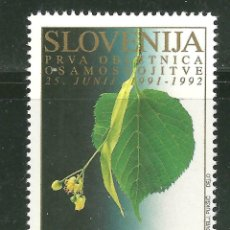 Sellos: ESLOVENIA 1992 IVERT 26 *** 1º ANIVERSARIO DE LA INDEPENDENCIA - FLOR DE TILO - SIMBOLO NACIONAL. Lote 166382462