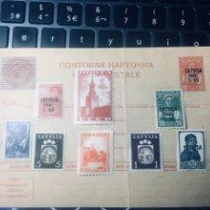 Sellos: LOTE 8 SELLOS EN NUEVO DEL AÑO 1941 DE LATVIJA VER FOTO. Lote 166384026