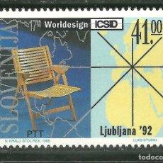 Sellos: ESLOVENIA 1992 IVERT 22 *** LJUBLJANA-92 - 17º CONGRESO MUNDIAL DE DISEÑO INDUSTRIAL. Lote 178708808