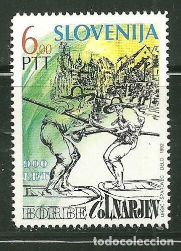 ESLOVENIA 1992 IVERT 25 *** 900º ANIVERSARIO DE LAS JUSTAS DE BARQUEROS DE LJUBLJANA (Sellos - Extranjero - Europa - Eslovenia)