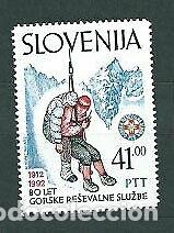 ESLOVENIA 1992 IVERT 24 *** 80º ANIVERSARIO DEL SERVICIO DE SALVAMENTO DE MONTAÑA (Sellos - Extranjero - Europa - Eslovenia)
