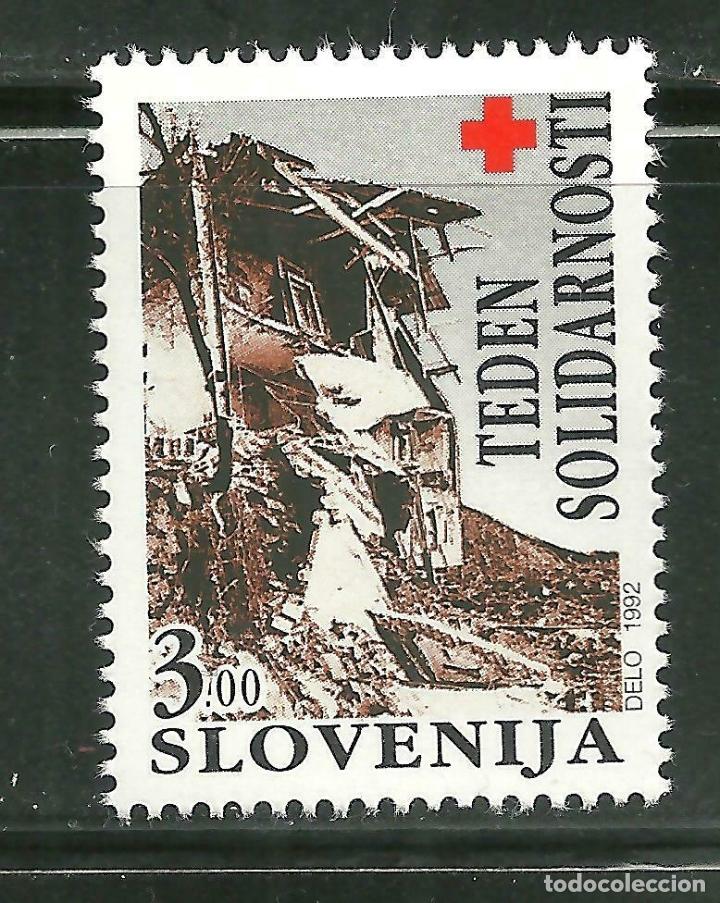 ESLOVENIA 1992 BENEFICENCIA IVERT 2 *** SOLIDARIDAD - PRO CRUZ ROJA (Sellos - Extranjero - Europa - Eslovenia)