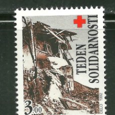Sellos: ESLOVENIA 1992 BENEFICENCIA IVERT 2 *** SOLIDARIDAD - PRO CRUZ ROJA. Lote 178710591