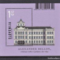 Sellos: ESLOVENIA 2019 HOJA BLOQUE - ARQUITECTURA ALEXANDER BELLON. Lote 184801403