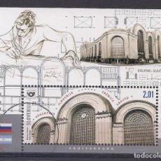 Sellos: ESLOVENIA 2020 - MERCADO DE BUENOS AIRES - ARGENTINA - SELLO TIMBRADO DE FAVOR (VALOR FACIAL). Lote 197474012