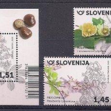 Sellos: ESLOVENIA 2020 - FLORES - SELLO TIMBRADO DE FAVOR (VALOR FACIAL) 3 SELLOS + 1 HOJITA BLOQUE. Lote 197475177