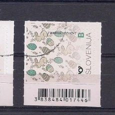 Sellos: ESLOVENIA 2020 - PASCUA - PAQUES - EASTER - SELLO TIMBRADO DE FAVOR (VALOR FACIAL) 3 SELLOS. Lote 197475643