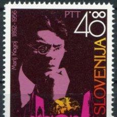 Sellos: ESLOVENIA, AÑO 1992 MÚSICA, MNH (FOTOGRAFÍA REAL). Lote 199633068