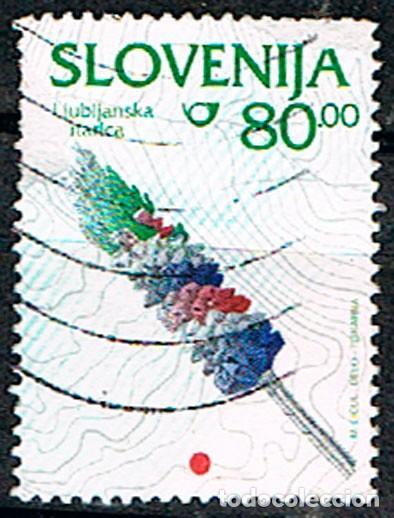 ESLOVENIA Nº 177, PATRIMONIO CULTURAL: PALMA DE DOMINGO DE RAMOS EN LJBJIANA, USADO (Sellos - Extranjero - Europa - Eslovenia)