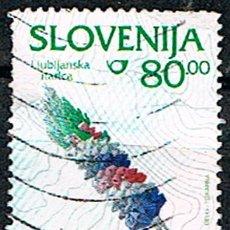 Sellos: ESLOVENIA Nº 177, PATRIMONIO CULTURAL: PALMA DE DOMINGO DE RAMOS EN LJBJIANA, USADO. Lote 200637478