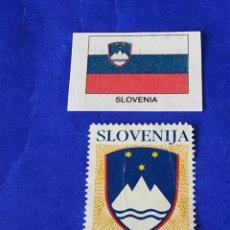 Sellos: ESLOVENIA (C) - 1 SELLO CIRCULADO. Lote 202104828