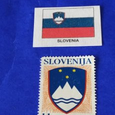 Sellos: ESLOVENIA (D) - 1 SELLO CIRCULADO. Lote 202104896