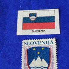 Sellos: ESLOVENIA (E) - 1 SELLO CIRCULADO. Lote 202104970