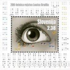 Sellos: HB USADA DE ESLOVENIA , YT 40. Lote 202550900