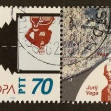 Timbres: ESLOVENIA, EUROPA Y LOS DESCUBRIMIENTOS 1994, USADOS (FOTOGRAFÍA REAL). Lote 203332466