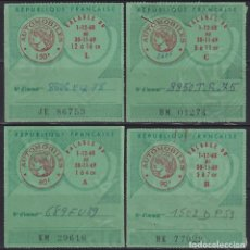 """Sellos: """"F-EX17751 FRANCE MOTOR REVENUE STAMPS AUTOMOVILES 1964-69 7 ALL DIFFERENT."""". Lote 209269415"""