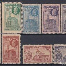 "Sellos: ""F-EX7653 FRANCE FRANCIA OLD CINDERELLA LOT. WORLD EXPO 1900. MH. BELGIUM, BOSNIA HERZEGOF"". Lote 209269418"