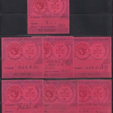 """Sellos: """"F-EX17752 FRANCE MOTOR REVENUE STAMPS AUTOMOVILES 1964-70 5 ALL DIFFERENT."""". Lote 209269463"""