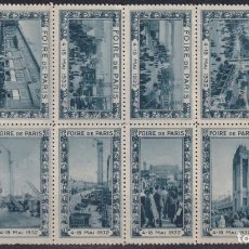 """Sellos: """"F-EX17521 FRANCE 1932 CINDERELLA PARIS FAIR FOIRE ORIGINAL GUM"""". Lote 209269547"""