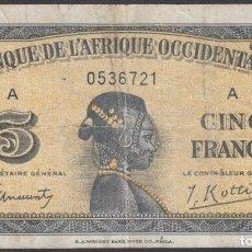 "Sellos: ""F-EX8715 FRANCE FRANCIA AFRICA OCCIDENTALE 5FR."". Lote 209269587"