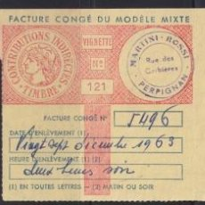 """Sellos: """"F-EX17754 FRANCE MOTOR REVENUE STAMPS AUTOMOVILES 1959- 5 ALL DIFFERENT."""". Lote 209269646"""