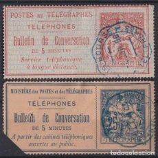 Sellos: F-EX16987 FRANCE REVENUE TIMBRE TELEPHON BULLETIN DE CONVERSATION. Lote 216529508