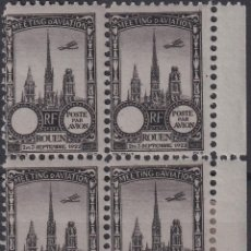 Sellos: F-EX18851 FRANCE CINDERELLA 1922 ROUEN AVIATION MEETING BLOCK 4 PERF.. Lote 219062245