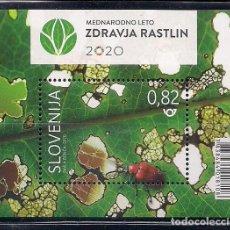 Sellos: ESLOVENIA 2020 - AÑO INTERNACIONAL DE LAS PLANTAS - SPECIMEN (VALOR FACIAL). Lote 222489331