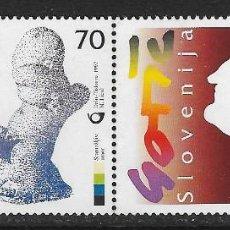 Timbres: ESLOVENIA. YVERT NSº 185/86 NUEVOS Y UN SELLO CON DEFECTO AL DORSO. Lote 224757756