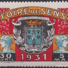 Sellos: F-EX19184 FRANCE FRANCIA CINDERELLA 1931 SENS FAIR EXPO MNH.. Lote 226974724