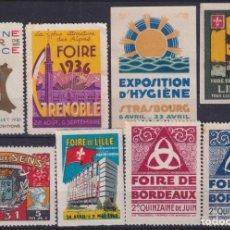 Sellos: F-EX19185 FRANCE FRANCIA CINDERELLA STAMPS LOT BORDEAUX GRENOBLE SENS LILLE.. Lote 226974736