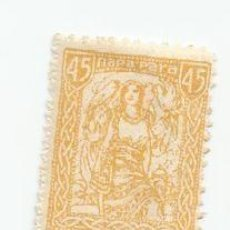 Sellos: SELLO USADO DE ESLOVENIA DE 1920- ROMPER CADENAS- YVERT 118- VALOR 45 VINAR. Lote 230195225