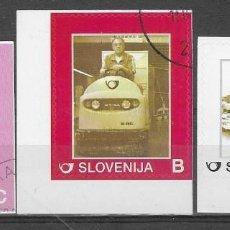 Sellos: LOTE DE 3 SELLOS USADOS DE ESLOVENIA, FOTO ORIGINAL. Lote 234938535