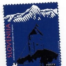 Sellos: ESLOVENIA - MONTAÑISMO CENTENARIO DEL PRESBITERIO DE JACOB ALJAZ EN EL MONTE TRIGLAV - 1995 -1 SELLO. Lote 235196605