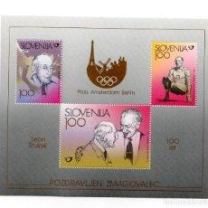 Sellos: ESLOVENIA / SLOVENIJA - HOMENAJE AL GIMNASTA LEON STUKELJ - AÑO 1998 - 1 HB NUEVA Y PERFECTA. Lote 235199465