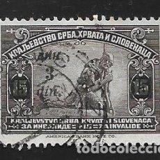 Sellos: SLOVENIA. Lote 239550435