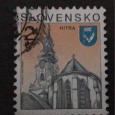 Sellos: ESLOVENIA. Lote 241132500