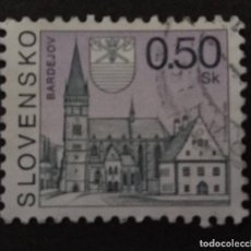 Sellos: ESLOVENIA. Lote 241321120