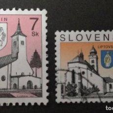 Sellos: ESLOVENIA.. Lote 242401265