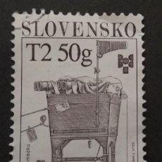 Sellos: ESLOVENIA.. Lote 242403015