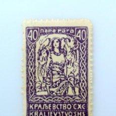 Sellos: SELLO POSTAL YUGOSLAVIA - ESLOVENIA 1920 ,40 PARA, ALEGORIA YUGOSLAVIA CON TRES HALCONES, SIN USAR. Lote 243439190